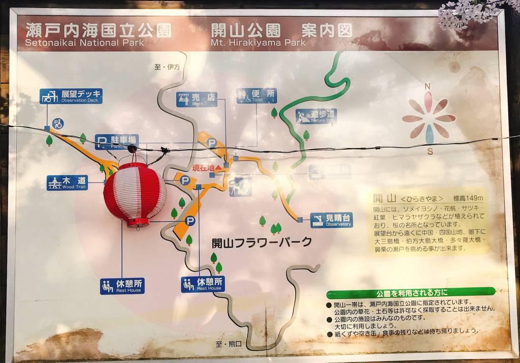 f:id:hoshinogaku:20180331142417j:plain