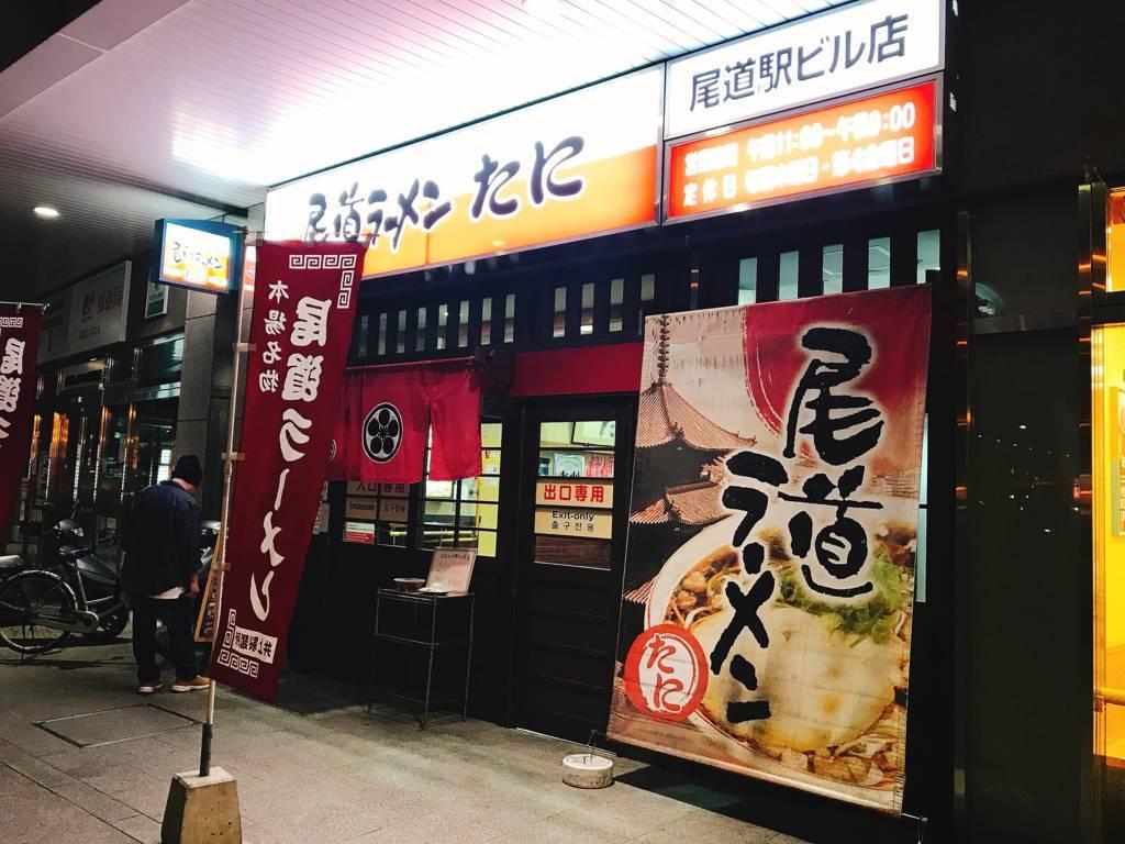 f:id:hoshinogaku:20180331224645j:plain