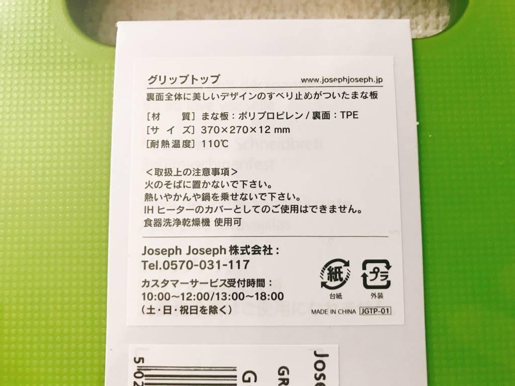 f:id:hoshinogaku:20180403002227j:plain