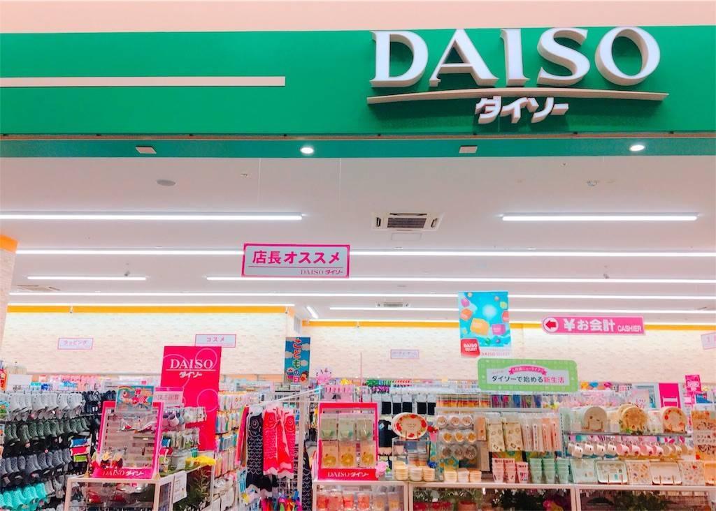 f:id:hoshinogaku:20180404172259j:image