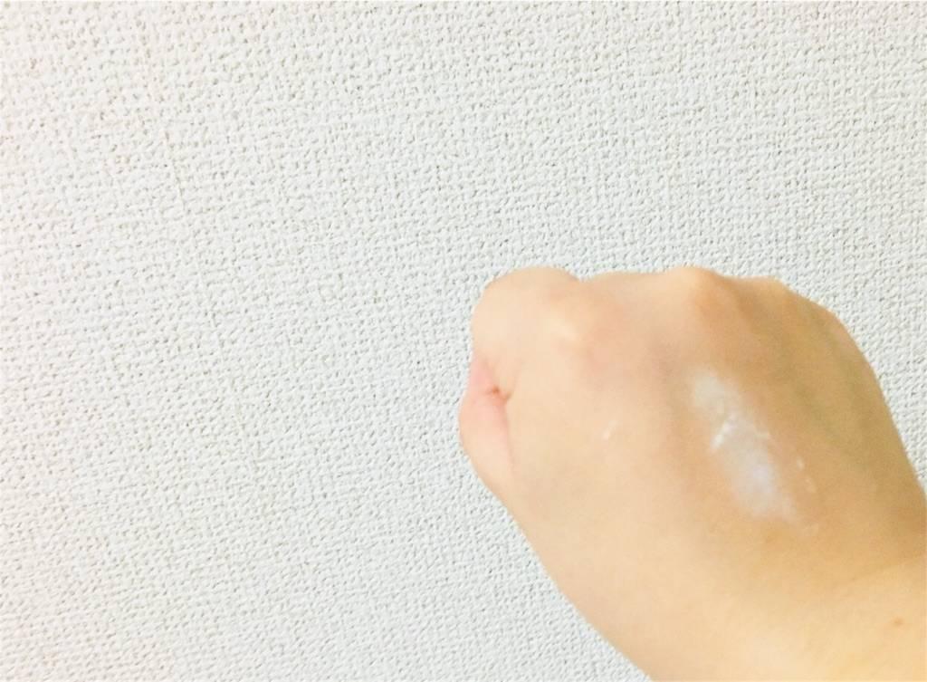 f:id:hoshinogaku:20180404183541j:image