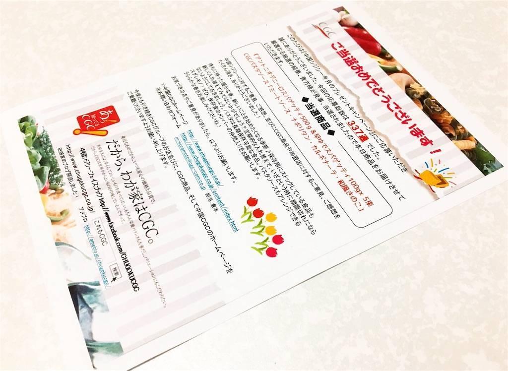 f:id:hoshinogaku:20180405175711j:image