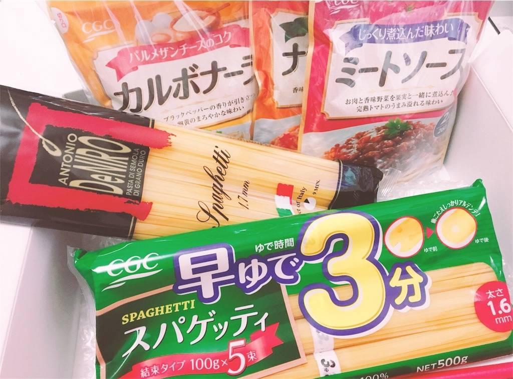 f:id:hoshinogaku:20180405182847j:image