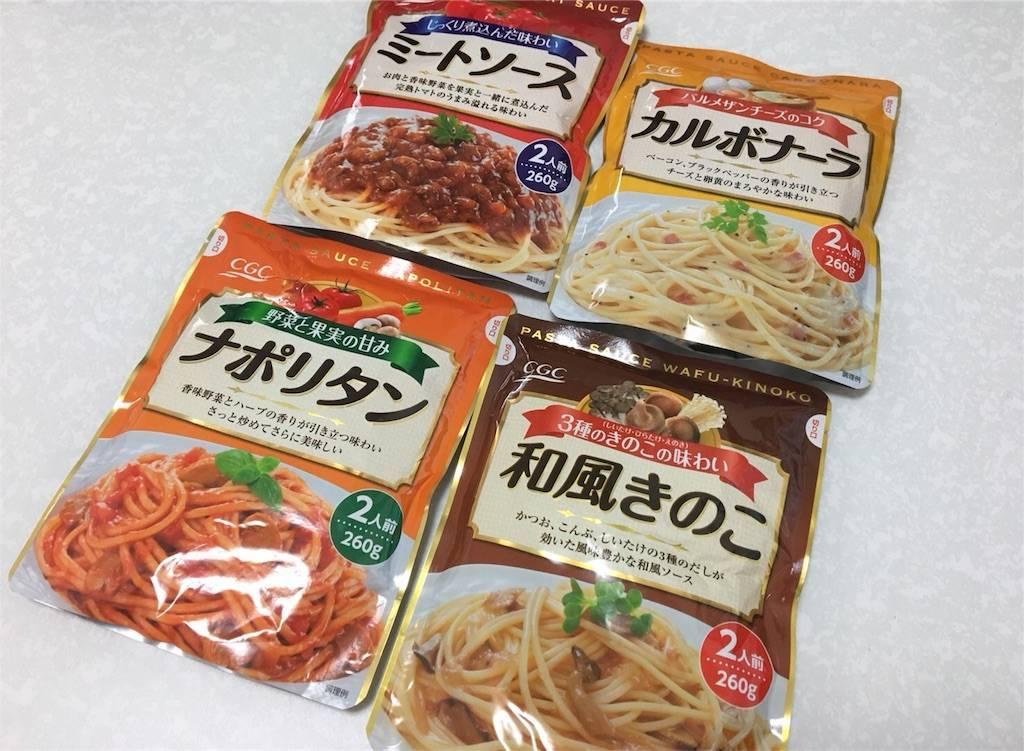 f:id:hoshinogaku:20180405185434j:image