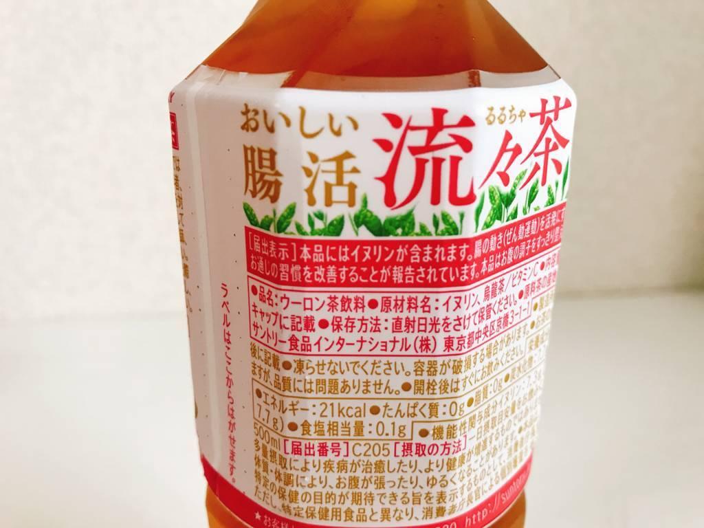 f:id:hoshinogaku:20180406125110j:plain