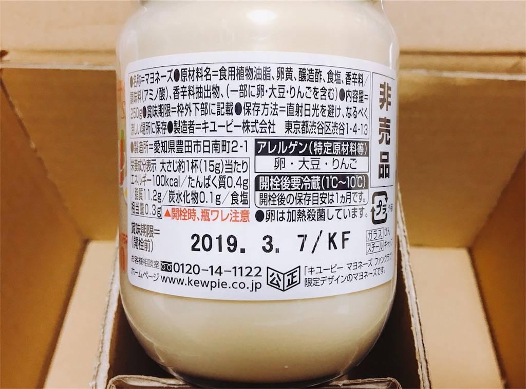 f:id:hoshinogaku:20180408033335j:image