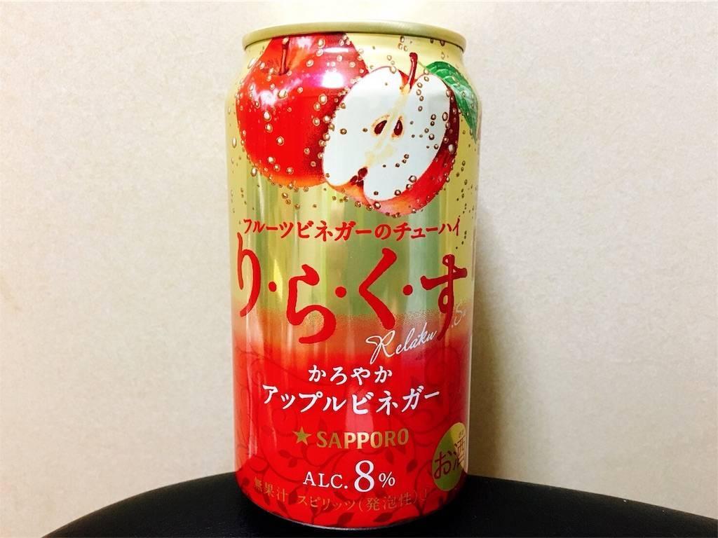 f:id:hoshinogaku:20180408042125j:image