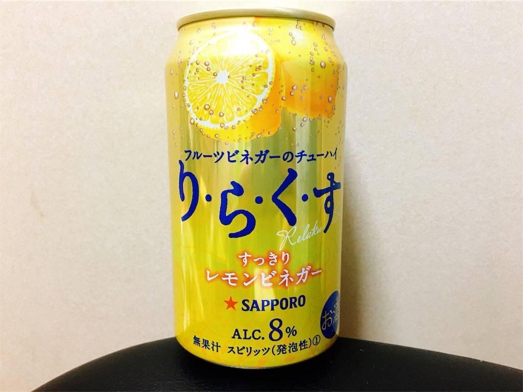 f:id:hoshinogaku:20180408042358j:image