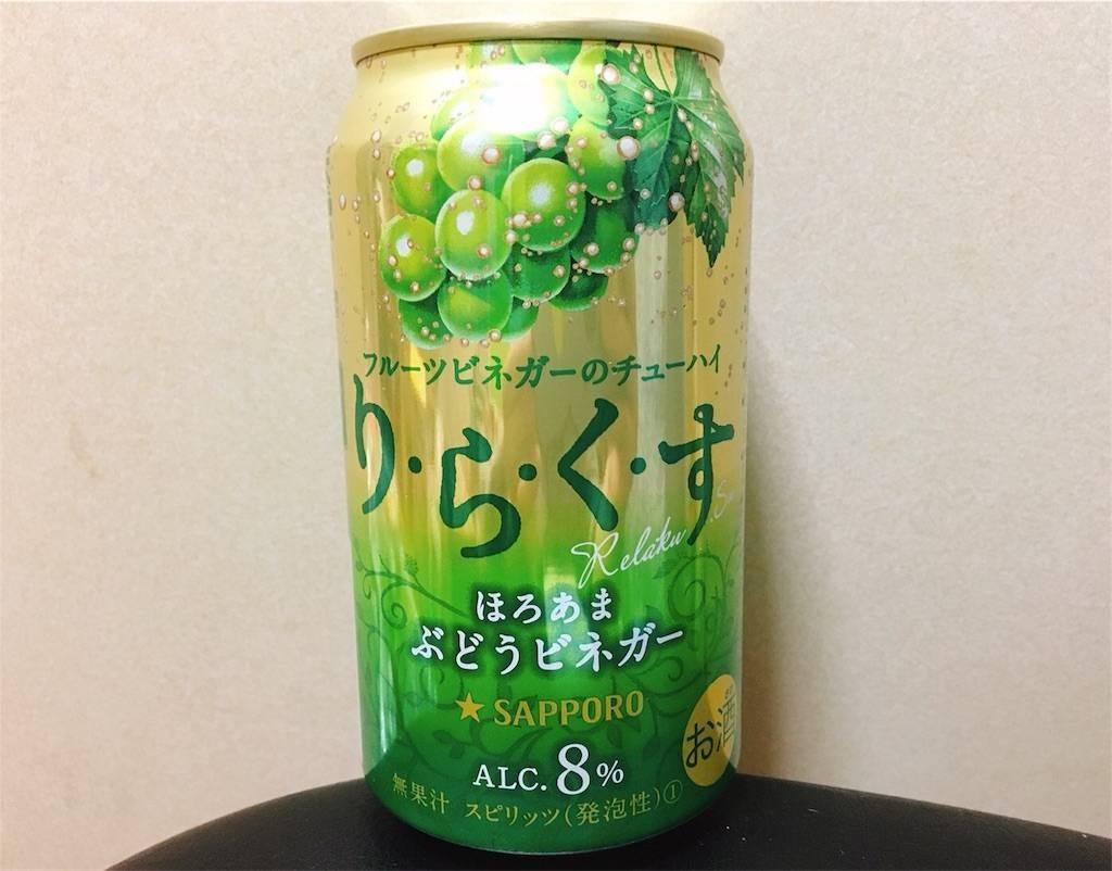 f:id:hoshinogaku:20180408042423j:image