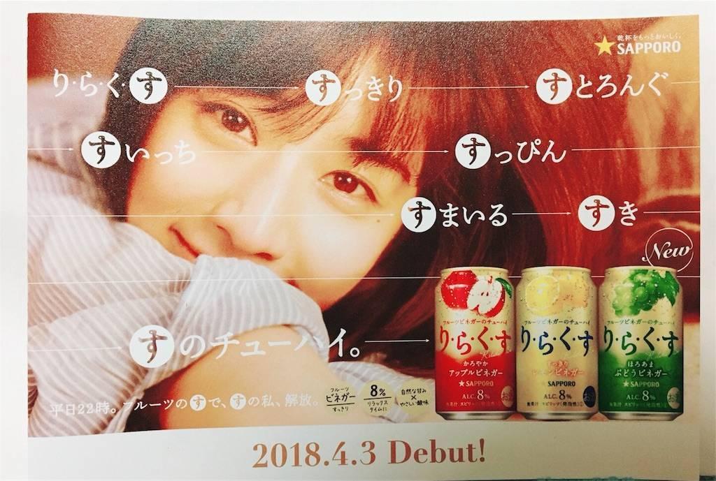 f:id:hoshinogaku:20180408043016j:image