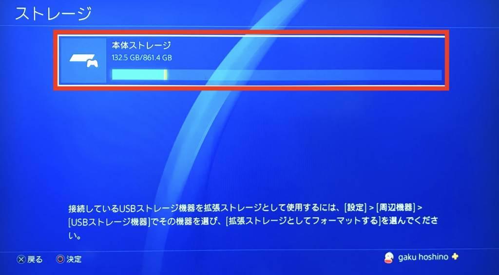 f:id:hoshinogaku:20180408192201j:plain
