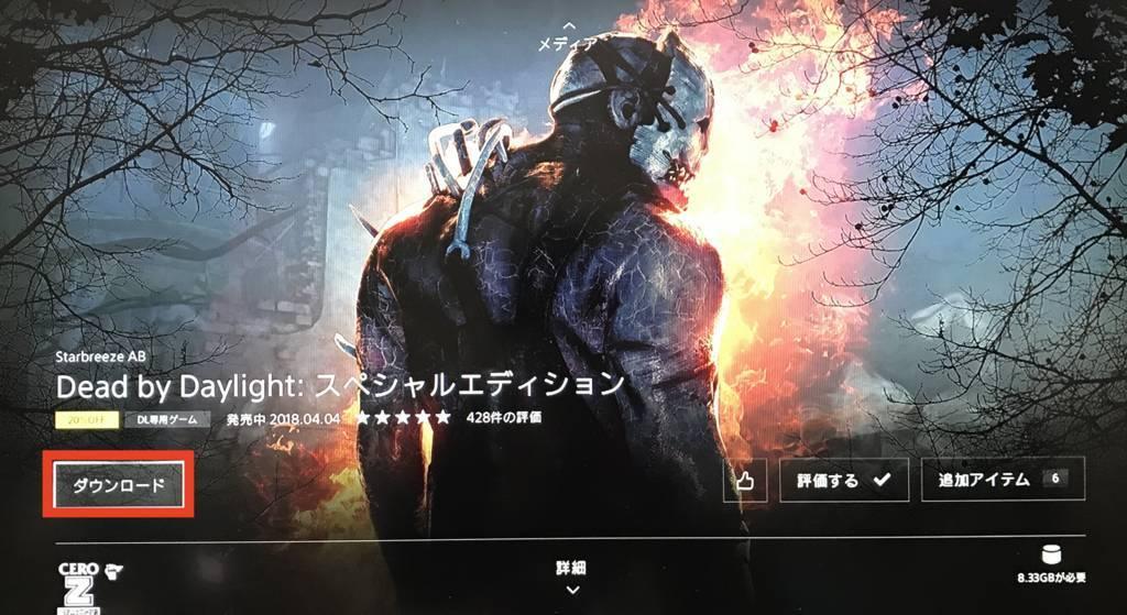 f:id:hoshinogaku:20180408193942j:plain