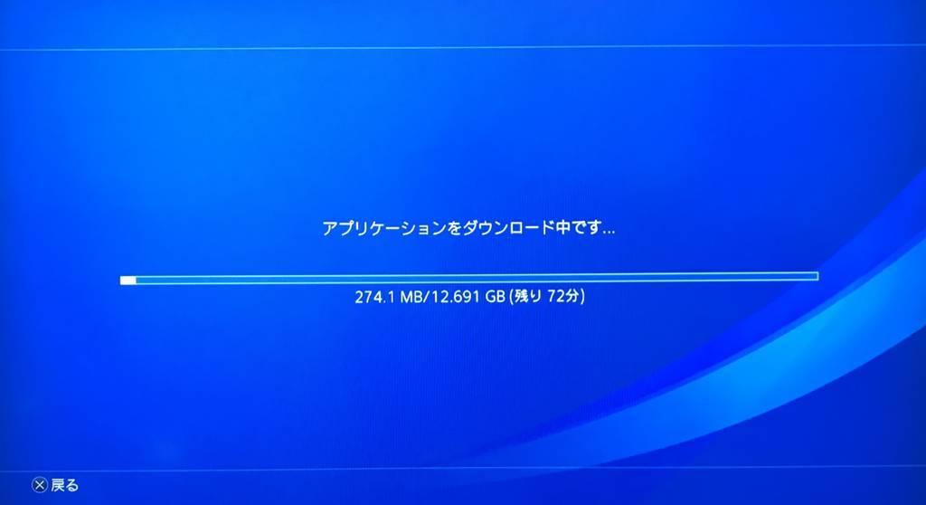 f:id:hoshinogaku:20180408194108j:plain