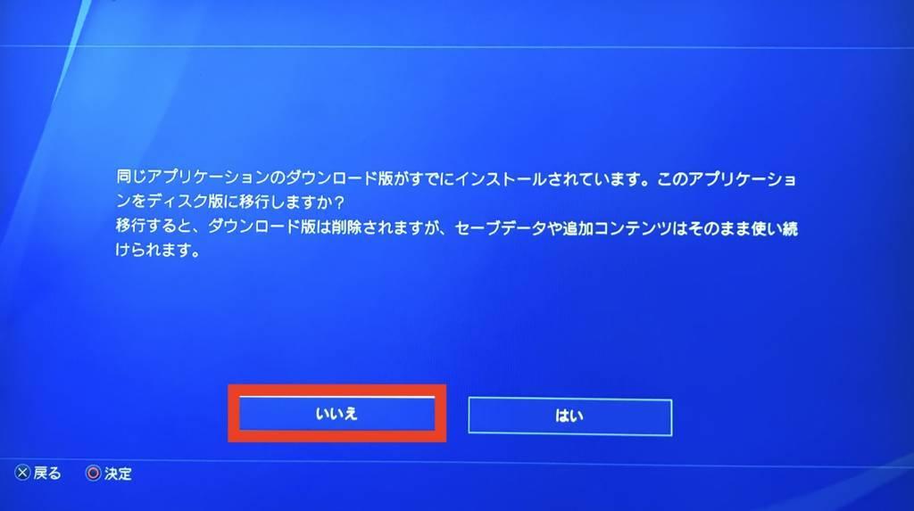 f:id:hoshinogaku:20180409004004j:plain