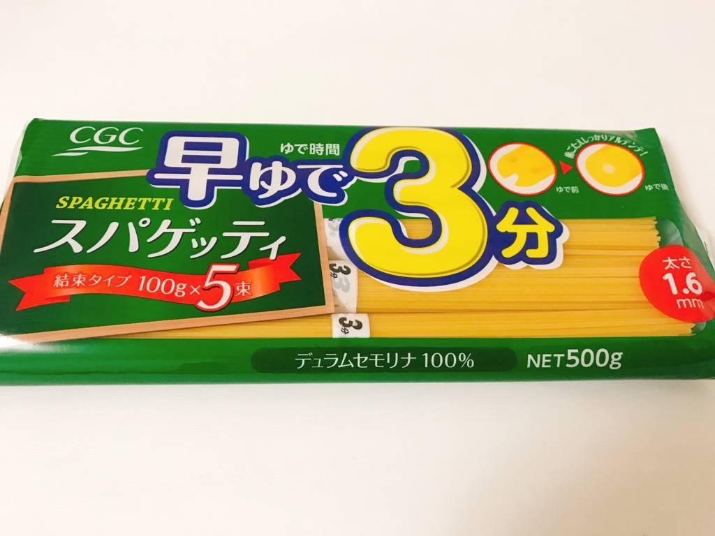 f:id:hoshinogaku:20180409202949j:plain
