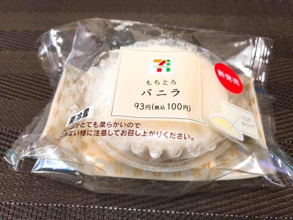 f:id:hoshinogaku:20180410174802j:plain