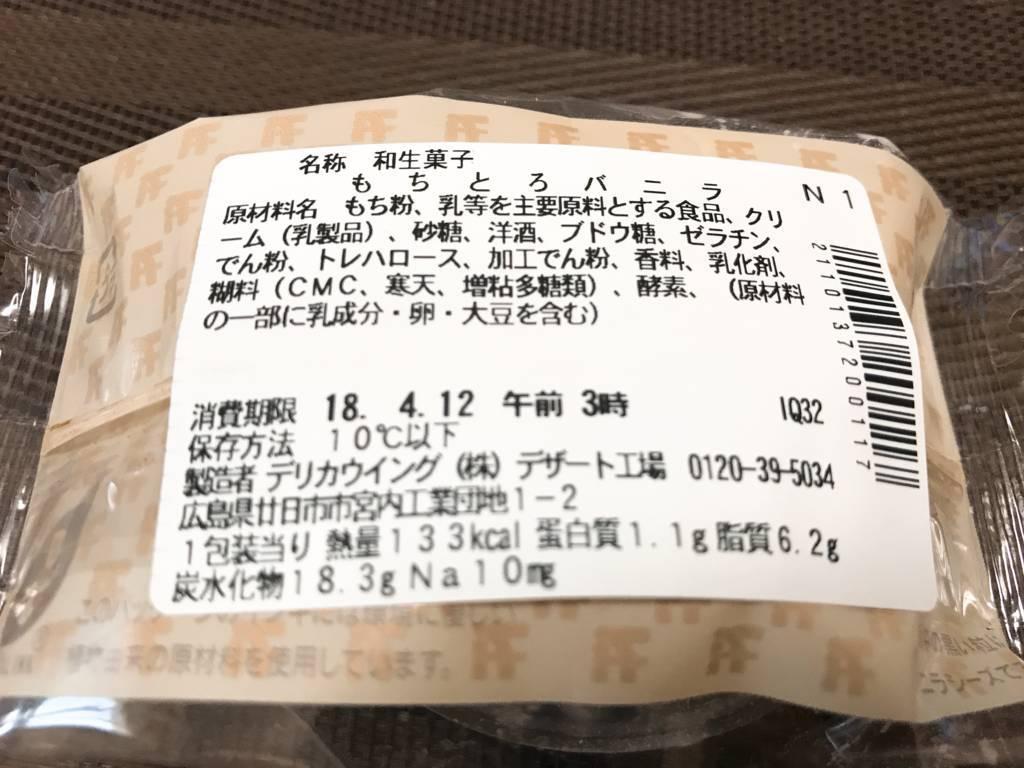 f:id:hoshinogaku:20180410174845j:plain