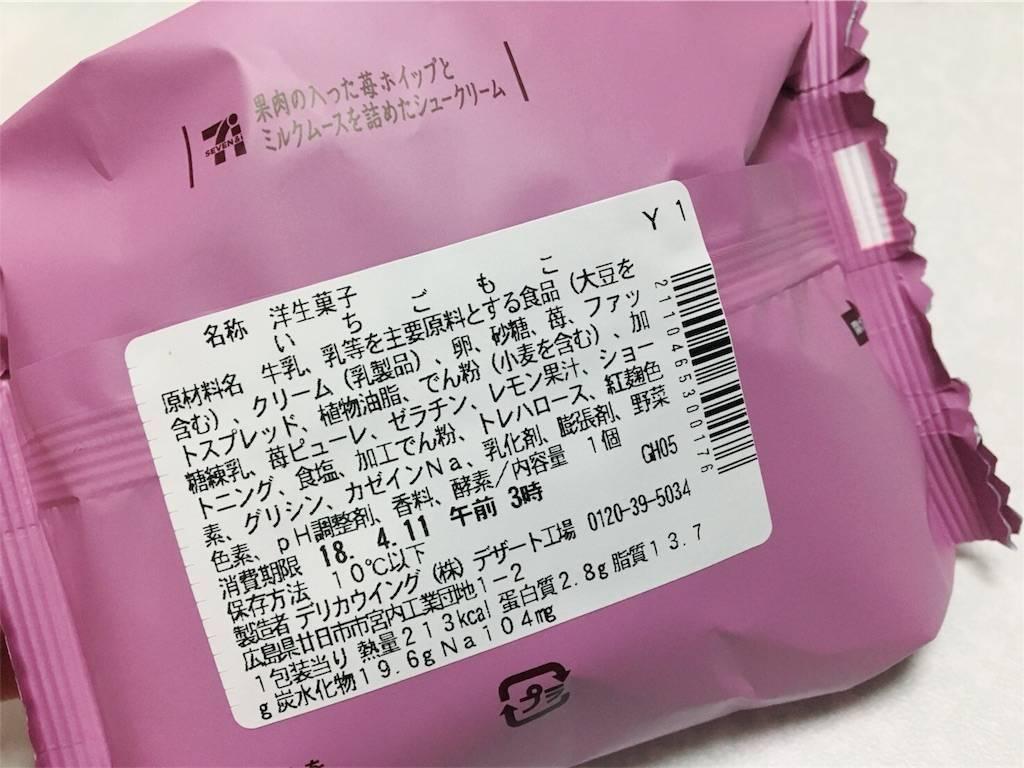 f:id:hoshinogaku:20180410191253j:image