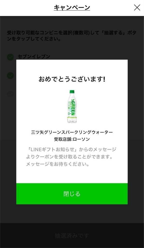 f:id:hoshinogaku:20180410210819j:image