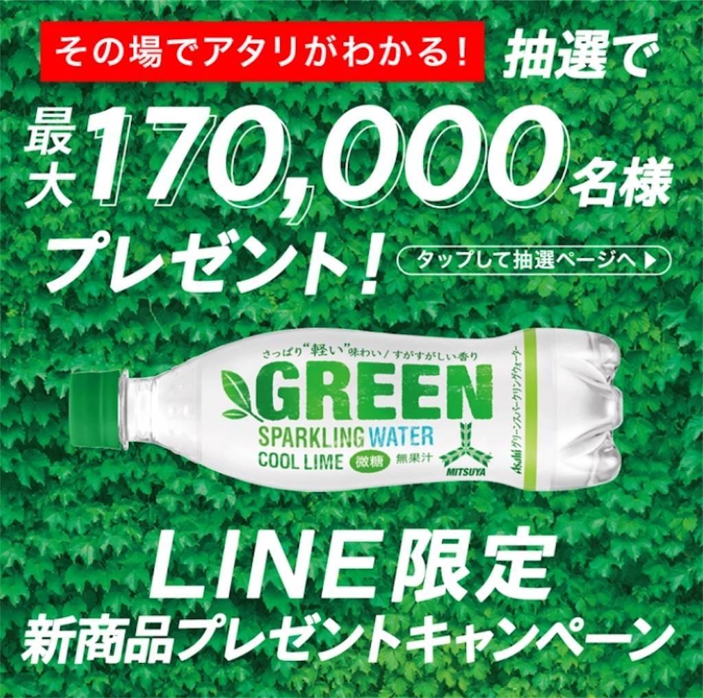 f:id:hoshinogaku:20180410211319j:image