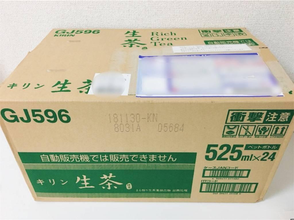 f:id:hoshinogaku:20180411010014j:image