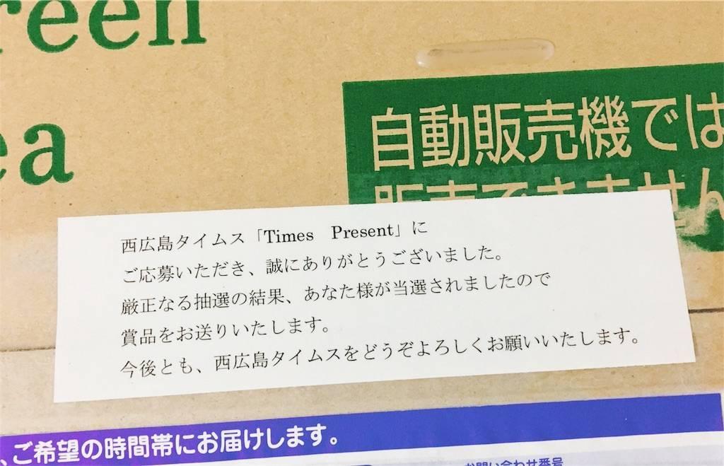 f:id:hoshinogaku:20180411010832j:image