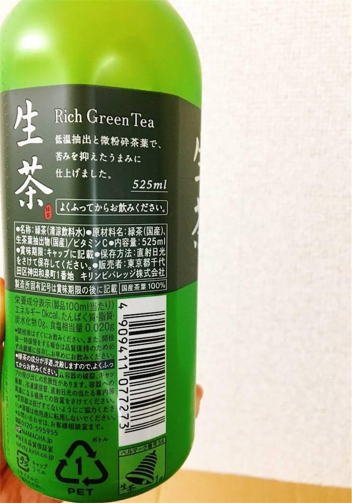 f:id:hoshinogaku:20180411020746j:image