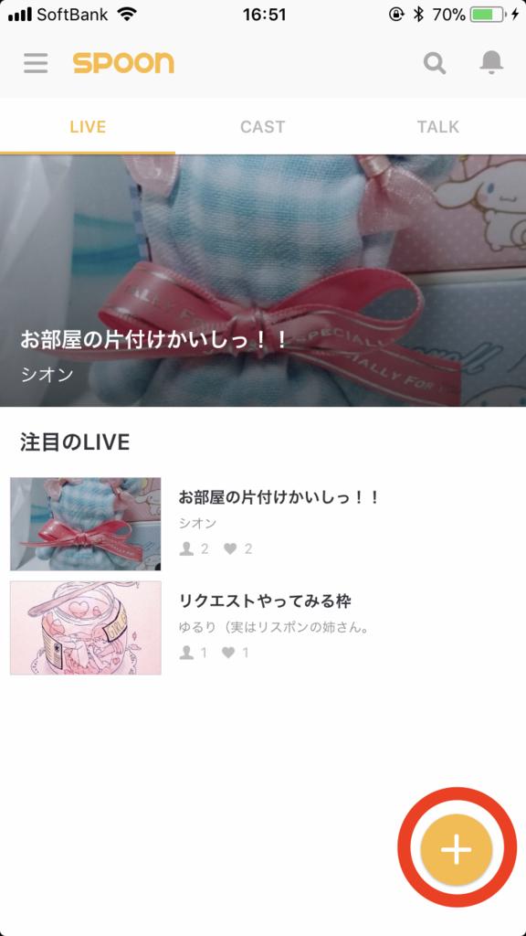 f:id:hoshinogaku:20180411165511p:plain