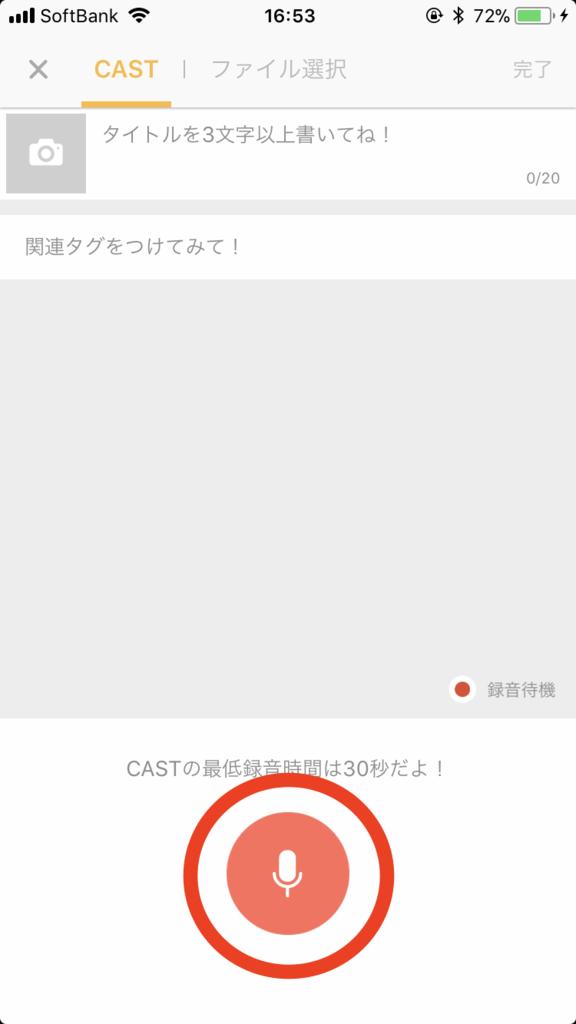 f:id:hoshinogaku:20180411165813p:plain