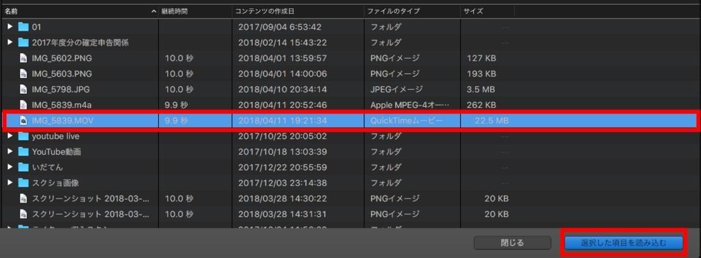 f:id:hoshinogaku:20180411212434p:plain