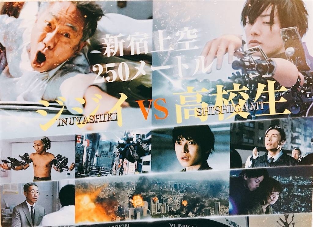 f:id:hoshinogaku:20180411213616j:image