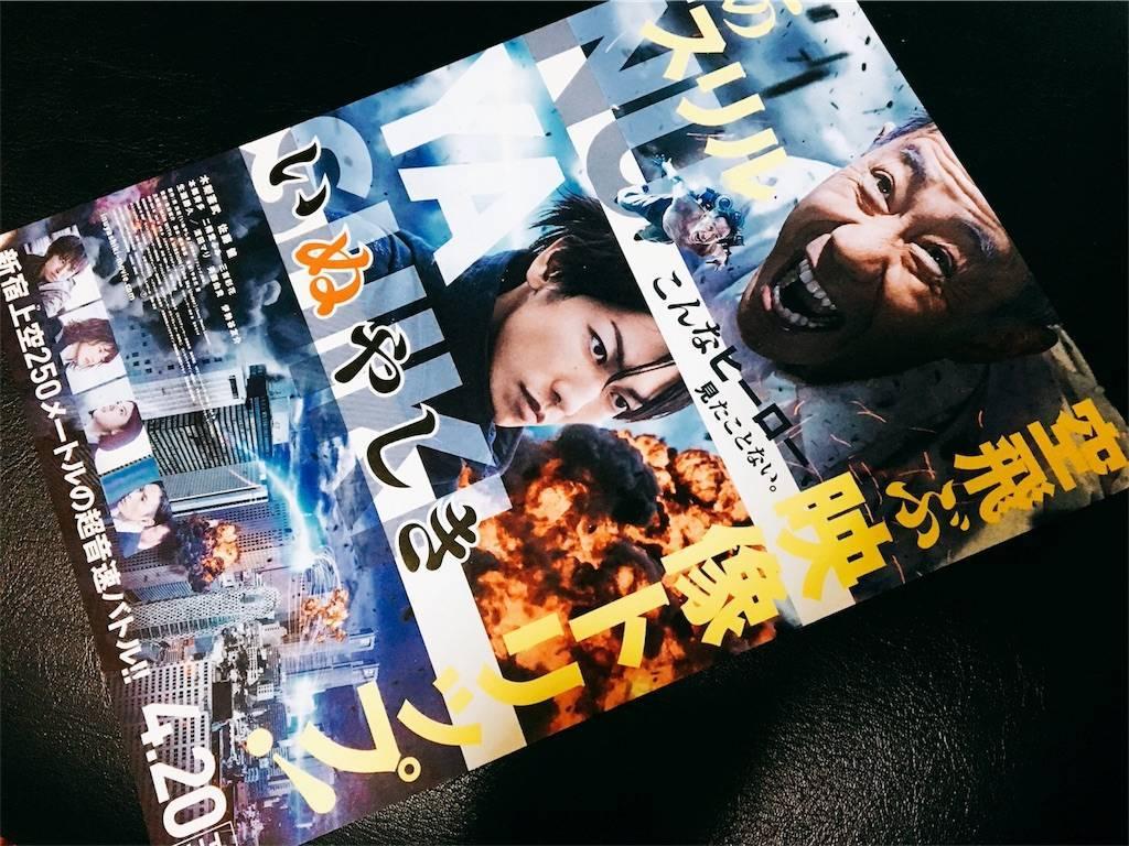 f:id:hoshinogaku:20180411213635j:image