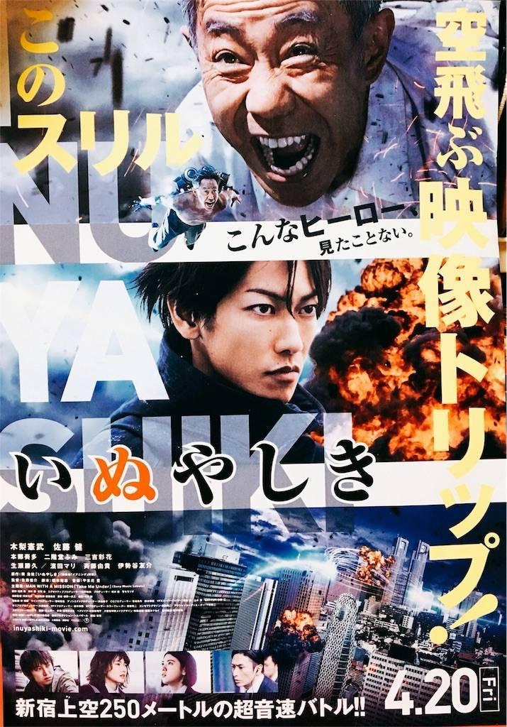 f:id:hoshinogaku:20180411214738j:image