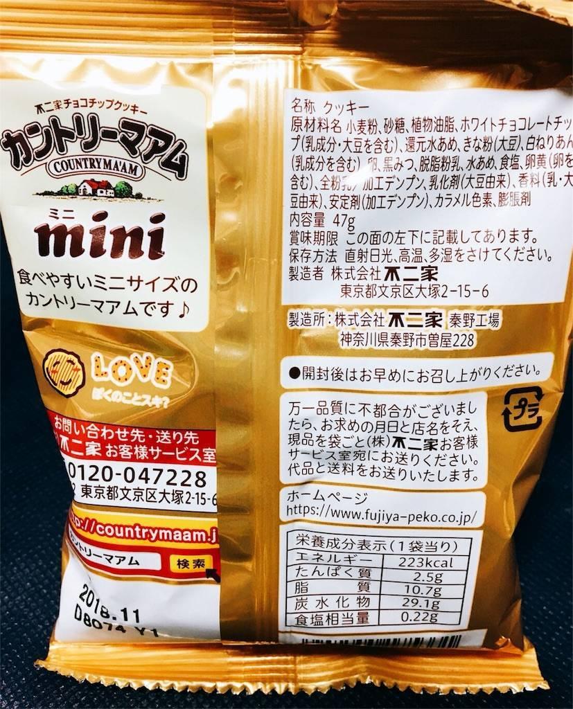 f:id:hoshinogaku:20180412050103j:image