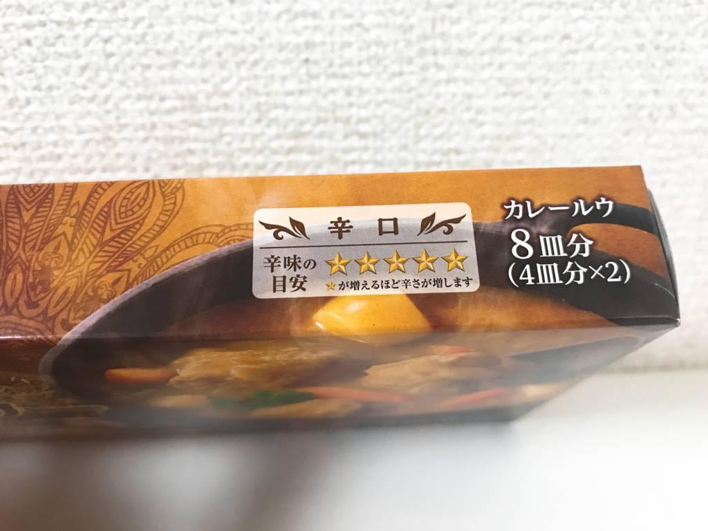 f:id:hoshinogaku:20180414005626j:plain