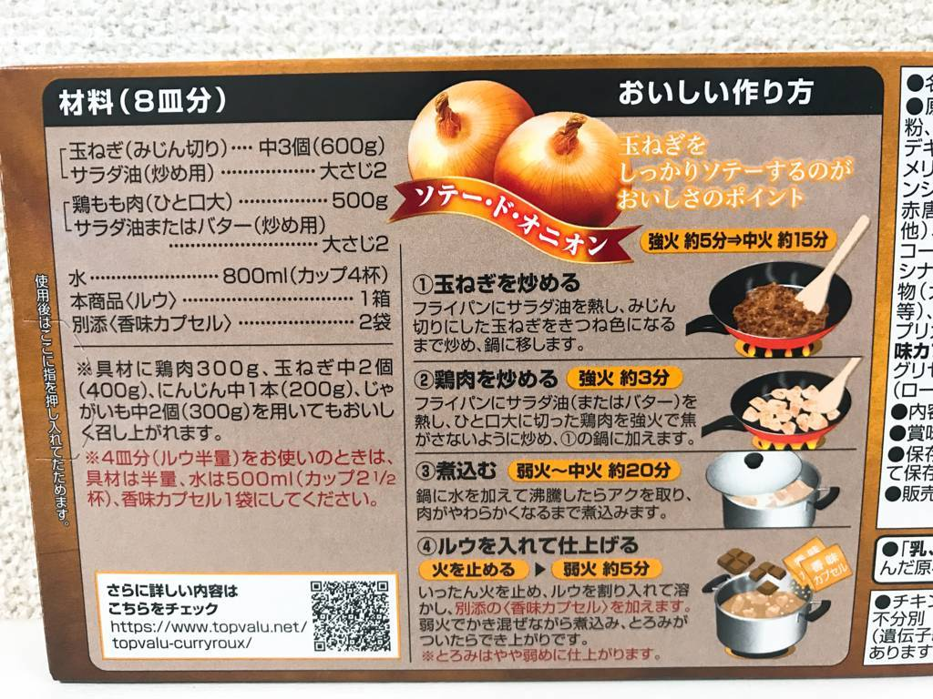 f:id:hoshinogaku:20180414005922j:plain