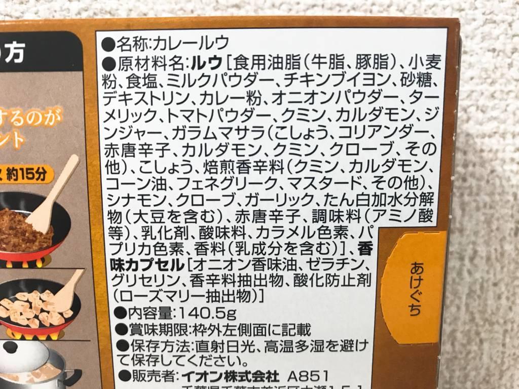 f:id:hoshinogaku:20180414005954j:plain
