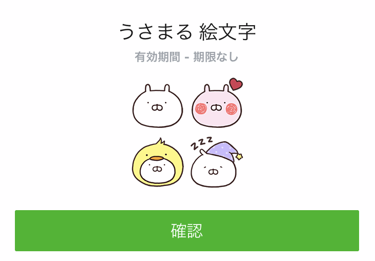 f:id:hoshinogaku:20180419143233p:plain
