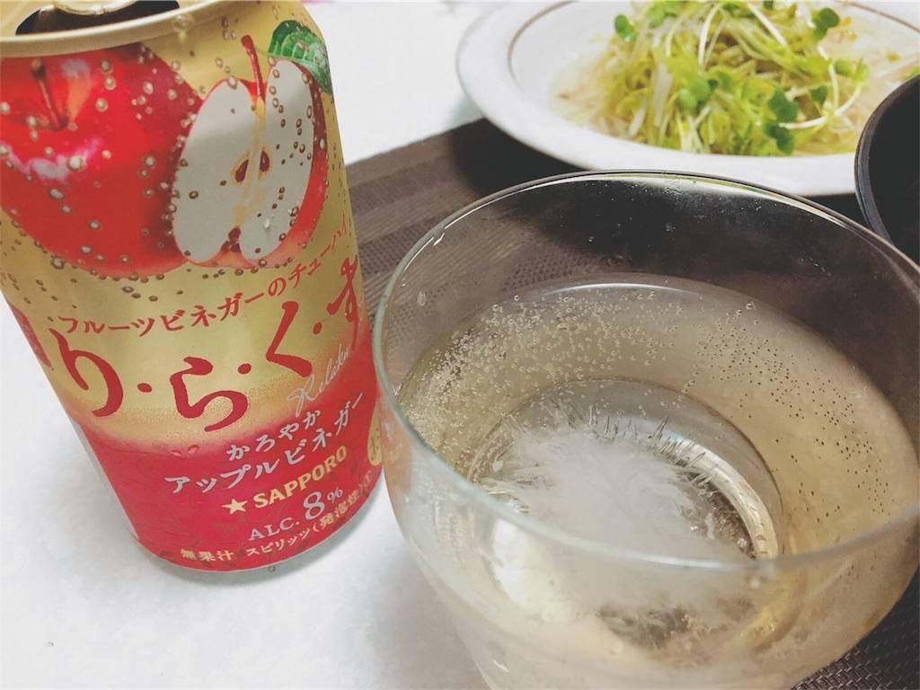 f:id:hoshinogaku:20180419214957j:image