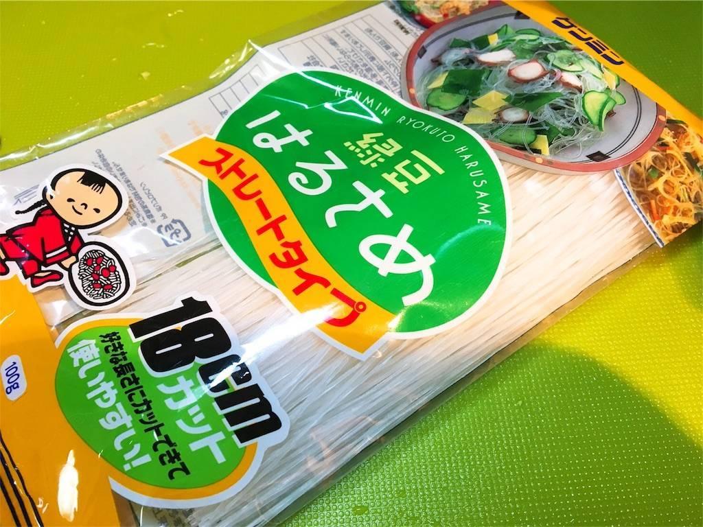 f:id:hoshinogaku:20180422200019j:image