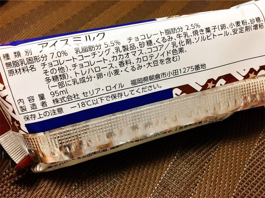 f:id:hoshinogaku:20180423235217j:image