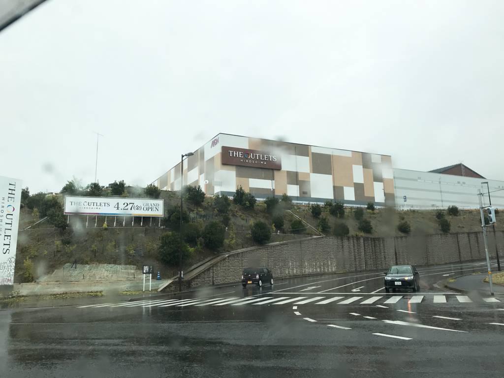f:id:hoshinogaku:20180424152449j:plain