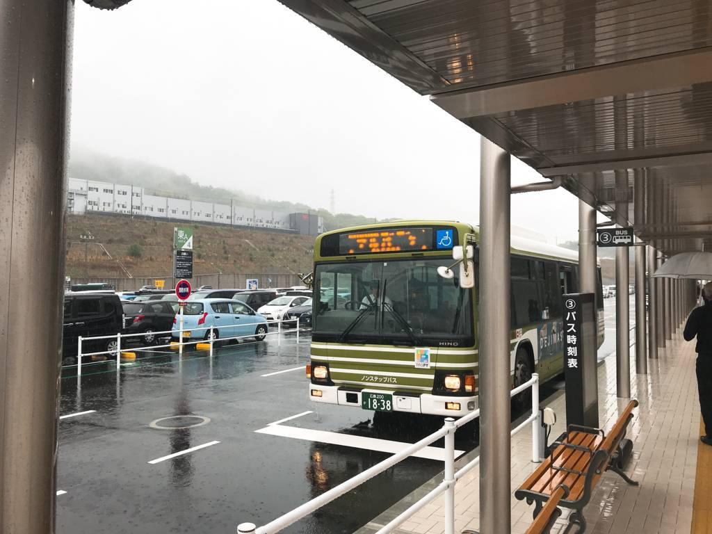 f:id:hoshinogaku:20180424153405j:plain
