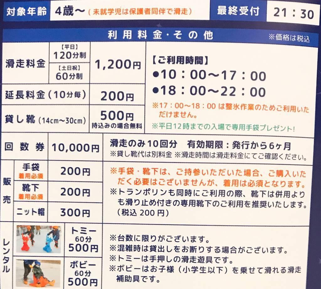 f:id:hoshinogaku:20180425012447j:plain