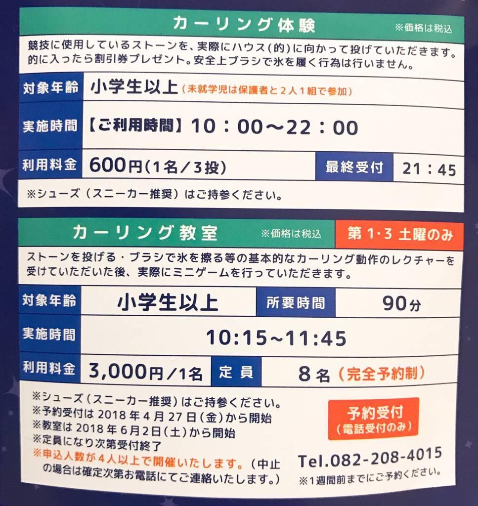 f:id:hoshinogaku:20180425013136j:plain