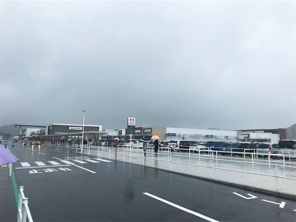 f:id:hoshinogaku:20180425185222j:image