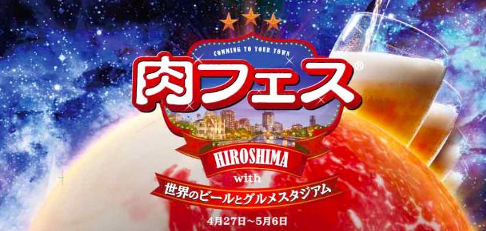 f:id:hoshinogaku:20180426201811p:plain