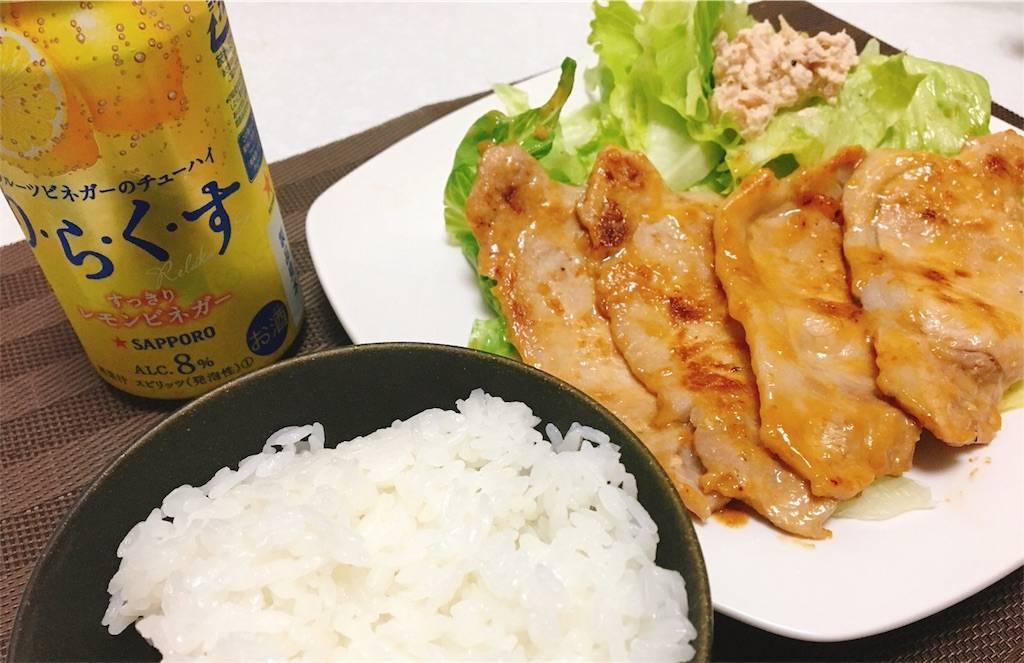 f:id:hoshinogaku:20180430195216j:image