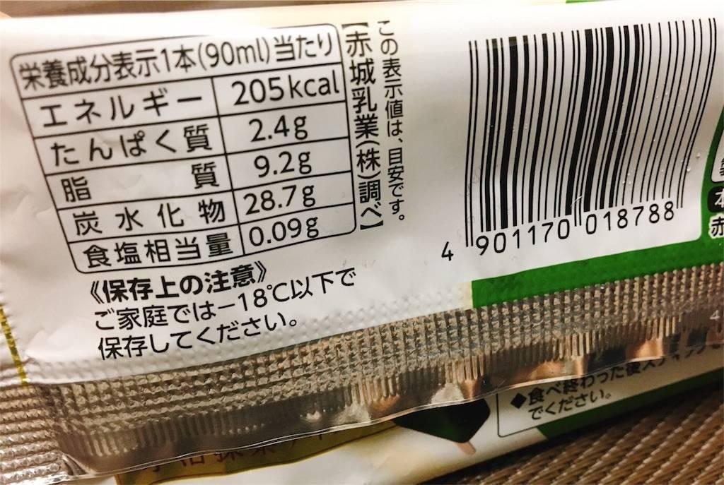 f:id:hoshinogaku:20180430200018j:image