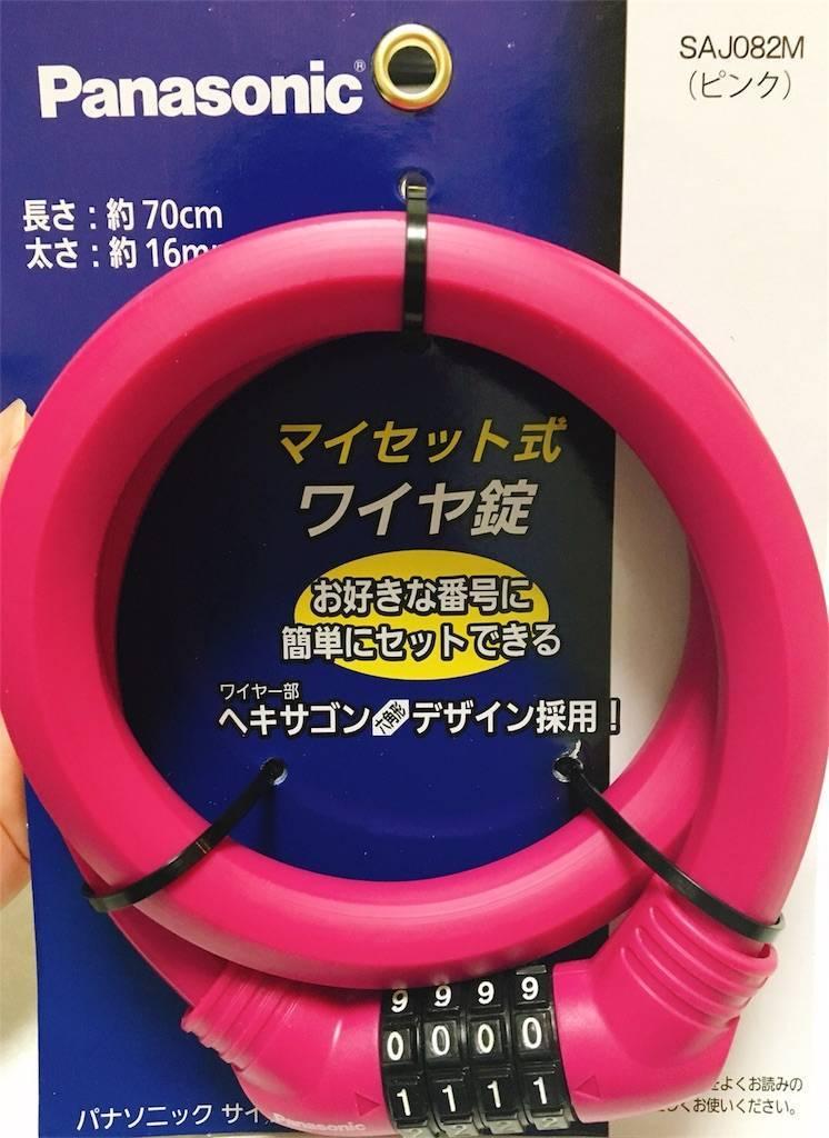 f:id:hoshinogaku:20180504034331j:image